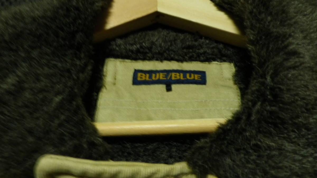 BLUE BLUE / ブルーブルー ジャーマンクロス デッキジャケット 2 M ベージュ_画像3