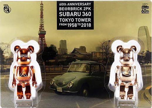 SUBARU360 東京タワー 60th ANNIVERSARY BE@RBRICK 2PK SUBARU360 TOKYO TOWER ベアブリック スバル