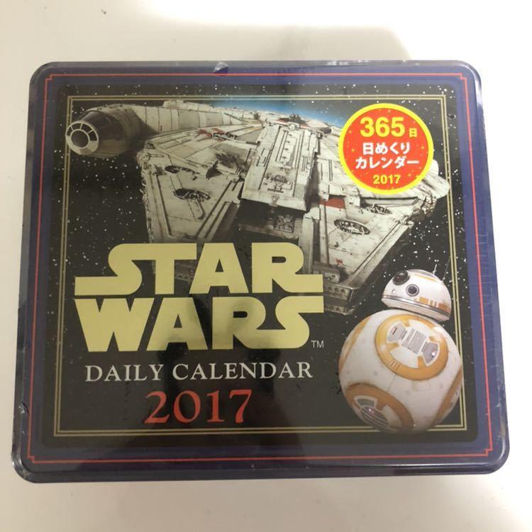 STAR WARS スター・ウォーズ/フォースの覚醒 365日 日めくりカレンダー 2017 定価2800 未開封_画像1