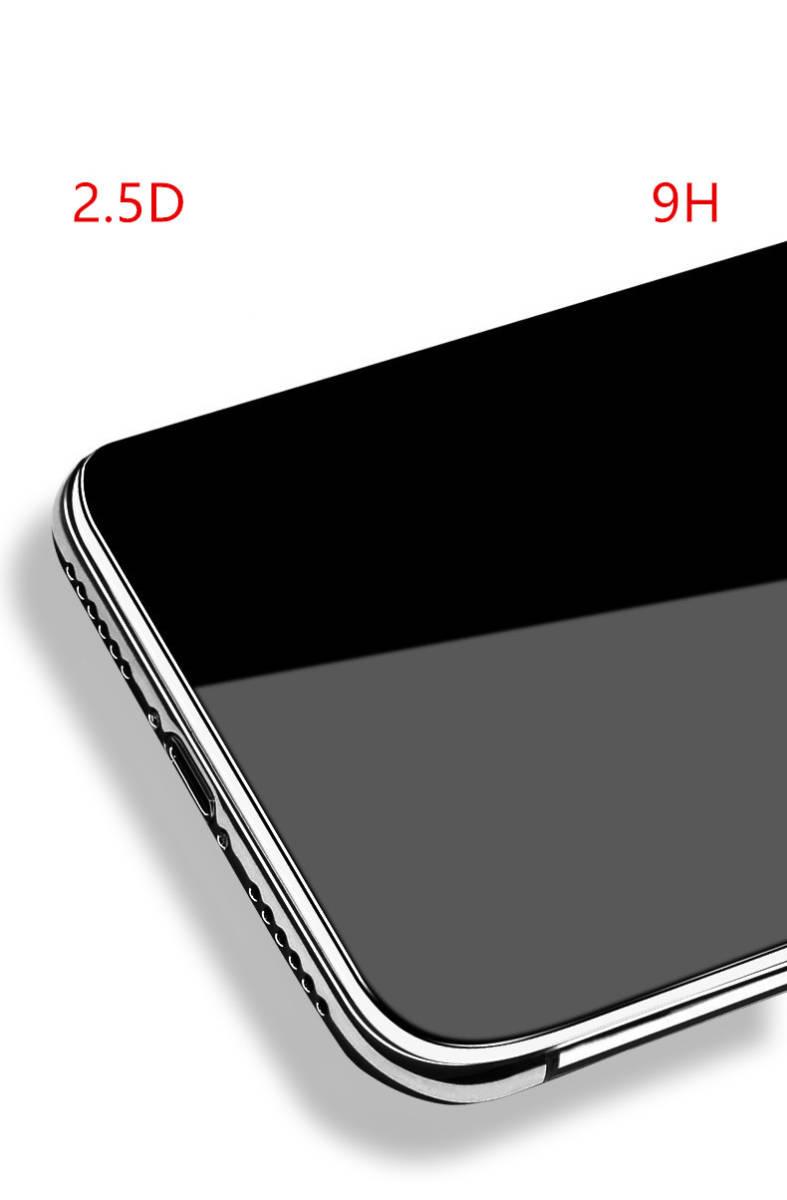 マイクロソフトSurface Goガラスフィルム 0.33MM 2.5D硬度9H強化ガラス液晶保護フィルム超薄型高感度高透過率指紋気泡防止飛散防止処理_画像3