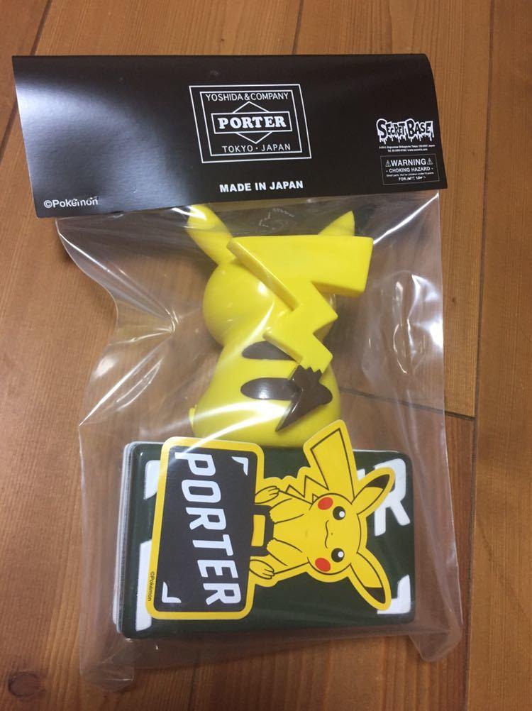 即決! ポーター ポケモン シークレットベース ピカチュウ フィギュア PORTER Pokmon pokemon secret base ソフビ 緑 グリーン_画像3