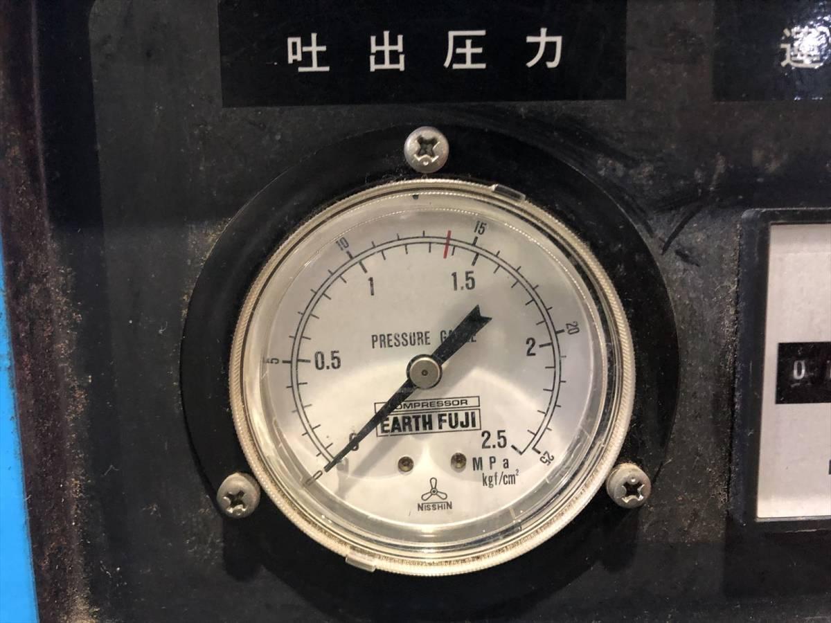 ◇ネ1-2 中古 パッケージコンプレッサー 富士 NLP-W32RD_画像3
