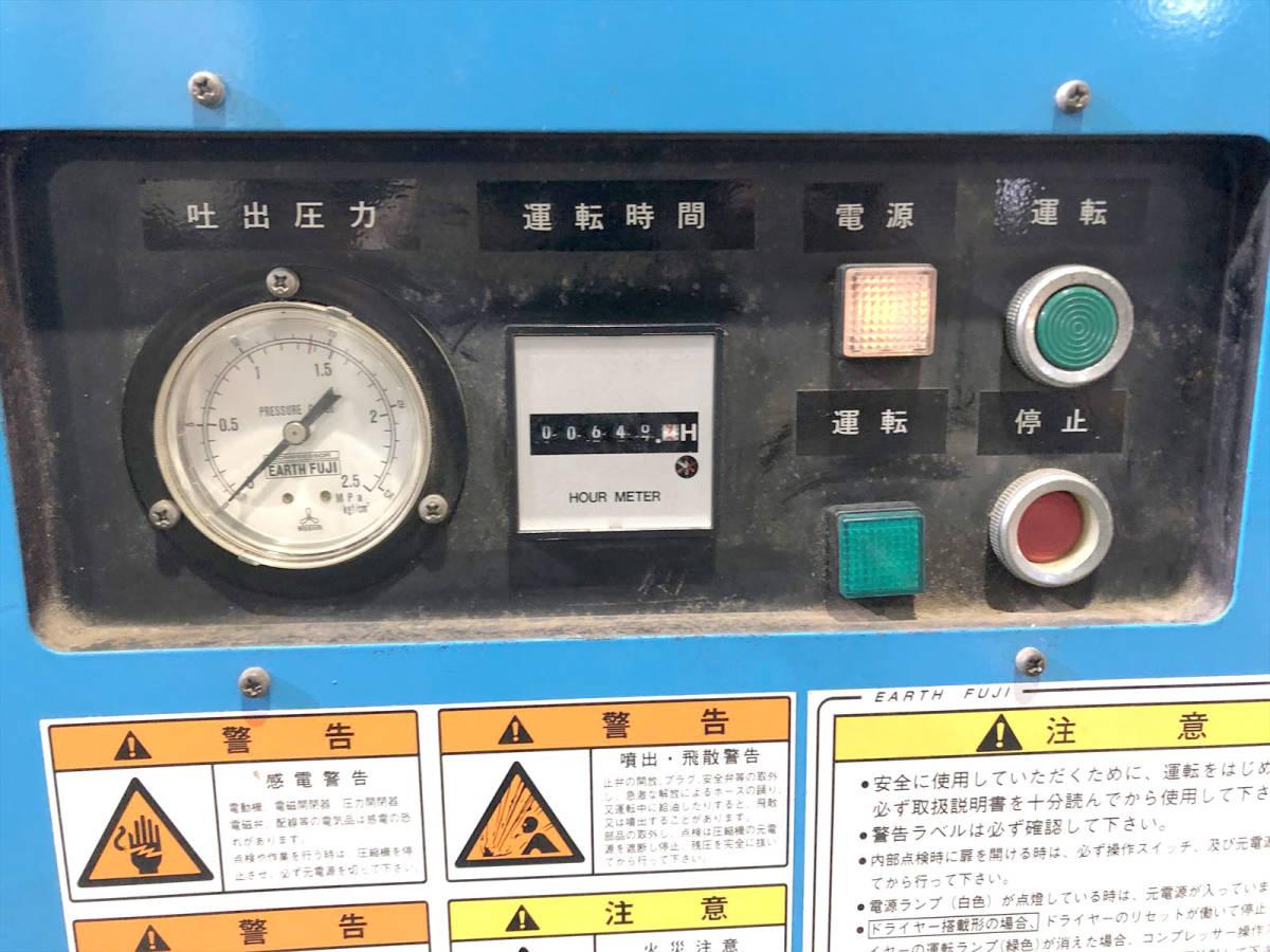 ◇ネ1-2 中古 パッケージコンプレッサー 富士 NLP-W32RD_画像2
