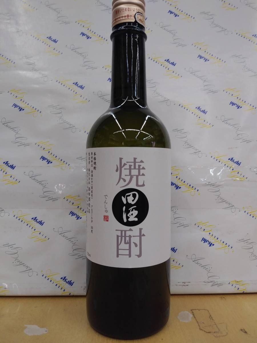 田酒 酒粕焼酎 720ml_画像1