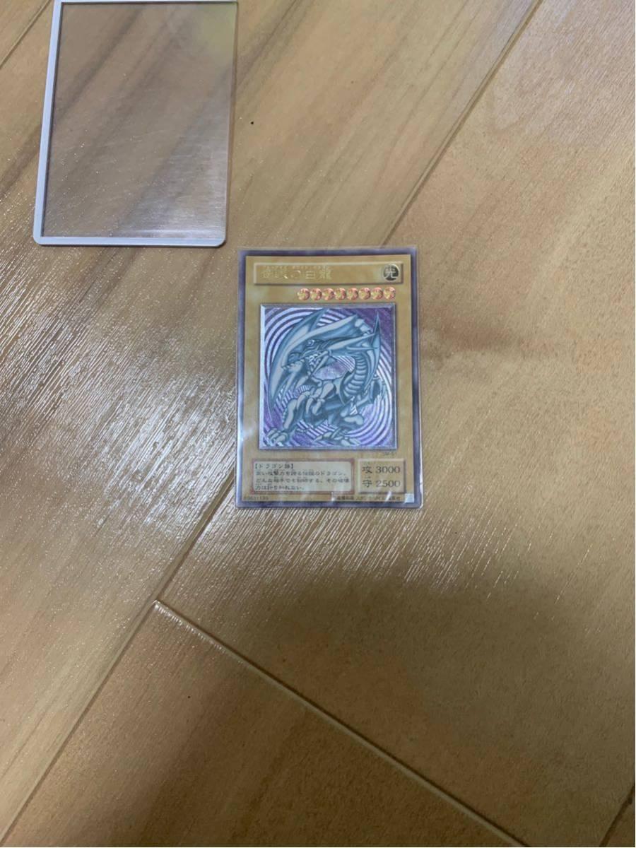 遊戯王 青眼の白龍 アルティメット初期SR.ノーマル約100枚まとめ売り