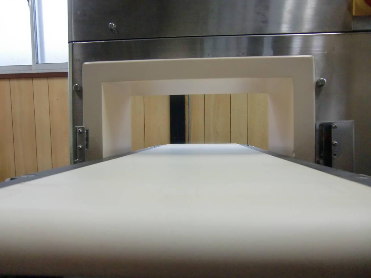 アンリツ Anritsu 金属検出機 金属探知機 Metal Detector 取扱説明書付き_画像7