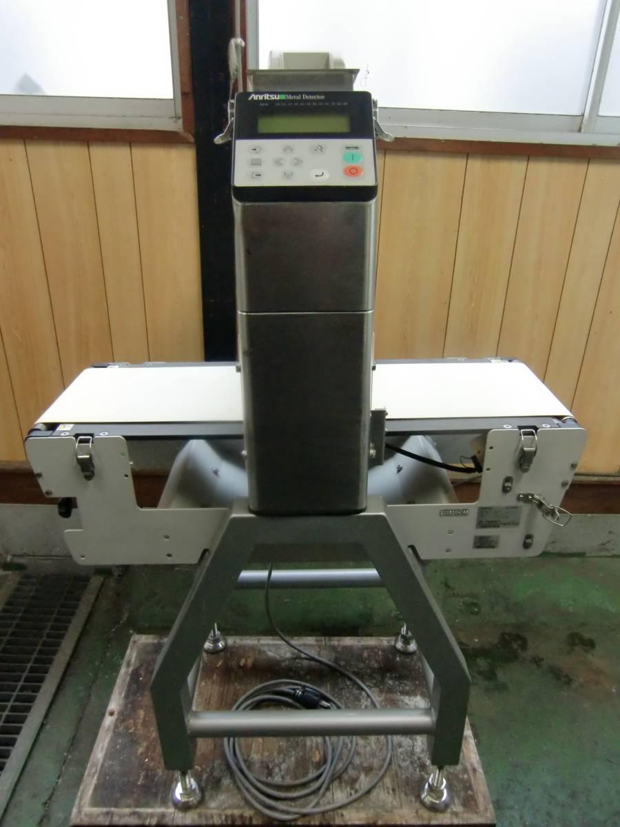 アンリツ Anritsu 金属検出機 金属探知機 Metal Detector 取扱説明書付き_画像3