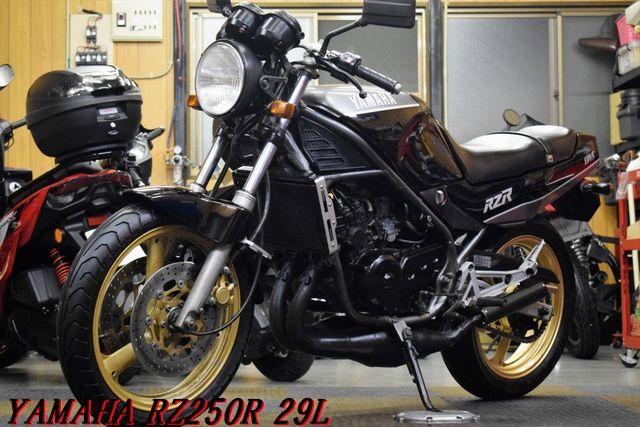YAMAHA RZ250R 29L 希少絶版車 1988年 激速2サイクル 規制前フルパワー45ps イシイチャンバー 機関良好 レスポンス抜群 E/G絶好調 陸送OK