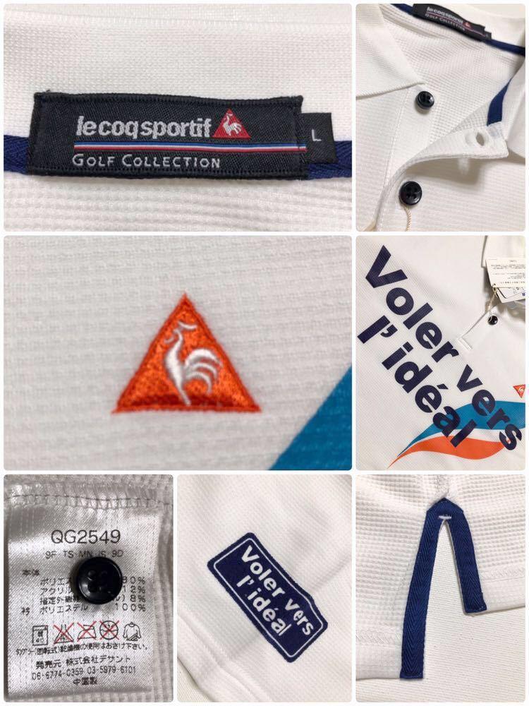 【新品】 le coq sportif GOLF COLLECTION ルコック ゴルフ コレクション ドライポロシャツ 吸汗速乾 ホワイト サイズL 半袖 QG2549 白_画像5
