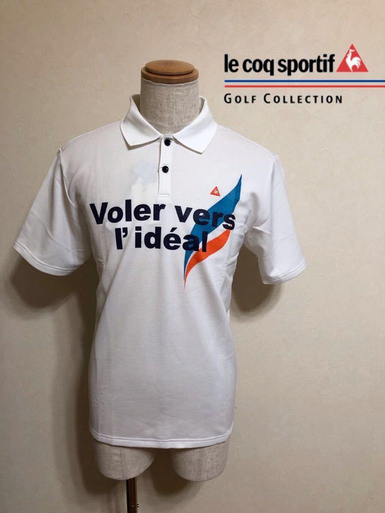 【新品】 le coq sportif GOLF COLLECTION ルコック ゴルフ コレクション ドライポロシャツ 吸汗速乾 ホワイト サイズL 半袖 QG2549 白_画像1