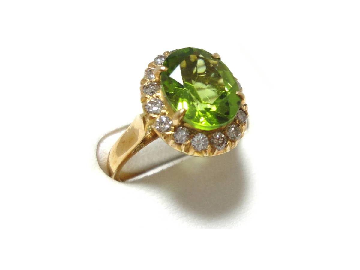 《ジュエリー》 天然ペリドット&天然ダイヤ付き 18金製 リング 11号 美しいグリーンの色石