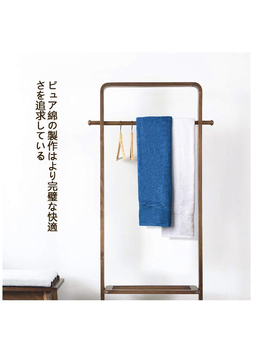yaya textilel高級なホテルスタイル100%純綿バスタオル サイズ3枚セット ふわふわ 大判 柔らか肌触り 吸水速乾 重さ約380g/枚_画像3