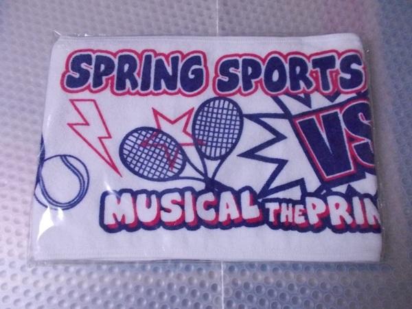 ミュージカル テニスの王子様 春の大運動会2012 マフラータオル 白組(約115cm×約20cm) テニミュ 公式グッズ_画像1