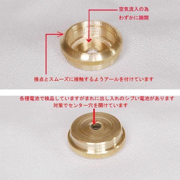 ★H-D型 MR-9 電池アダプター  即決 送料一律100円★a_画像2