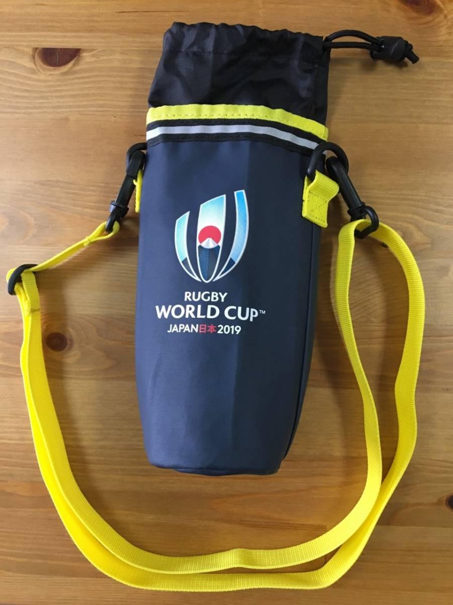 【送料無料】2019 ラグビー ワールドカップ 関係者 支給品 非売品 ペットボトルホルダー カンタベリー (保冷バック クーラーバッグ)
