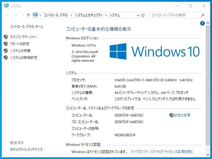 新品ケース!! i7-2600!! Office2019!! win10!! SSD512GB HDD 1TB !!メモリ12GB!美品!!_画像6