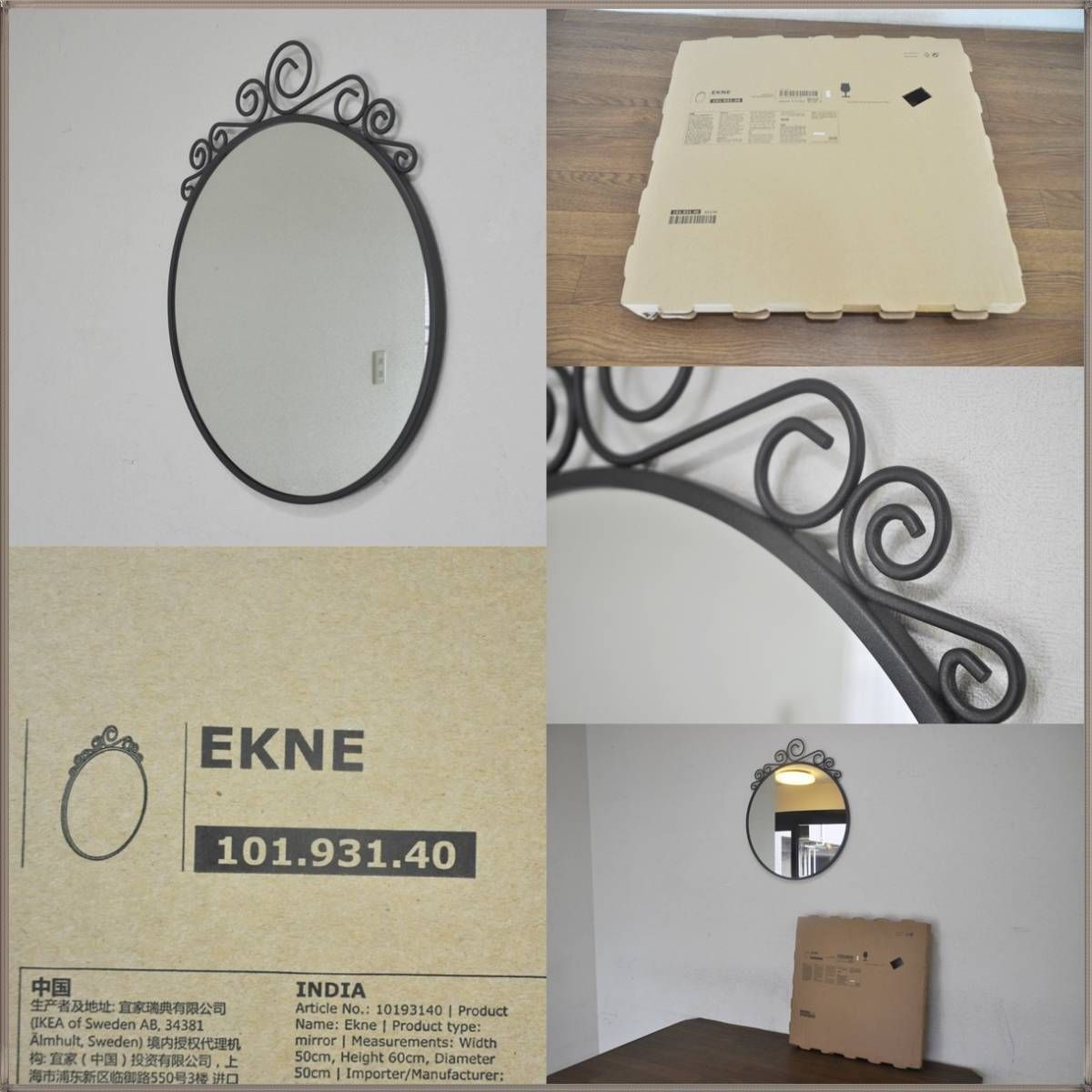 IKEA壁掛けミラーEbba Strandmark 100%無鉛コーティング鏡 EKNEデザイナー飛散防止フィルム貼り鏡イケア 新品・未使用_画像7