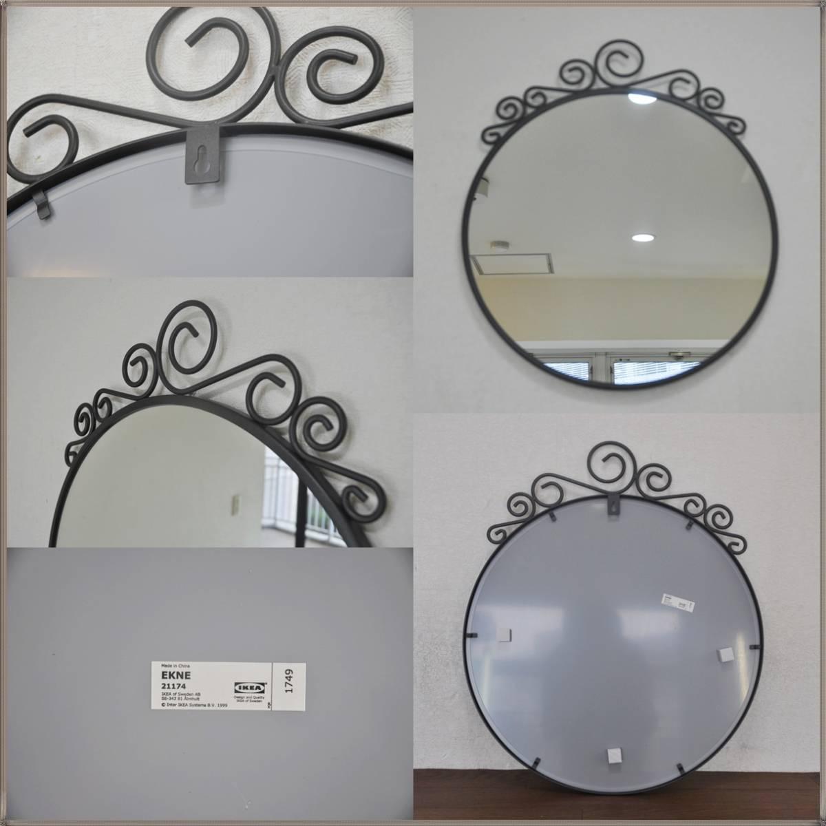 IKEA壁掛けミラーEbba Strandmark 100%無鉛コーティング鏡 EKNEデザイナー飛散防止フィルム貼り鏡イケア 新品・未使用_画像6
