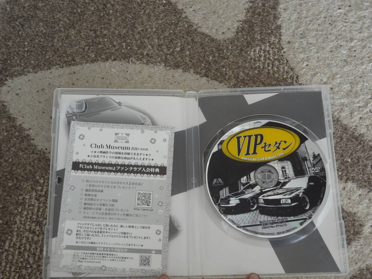 DVD VIP седан VIP...... мужчина ..2008