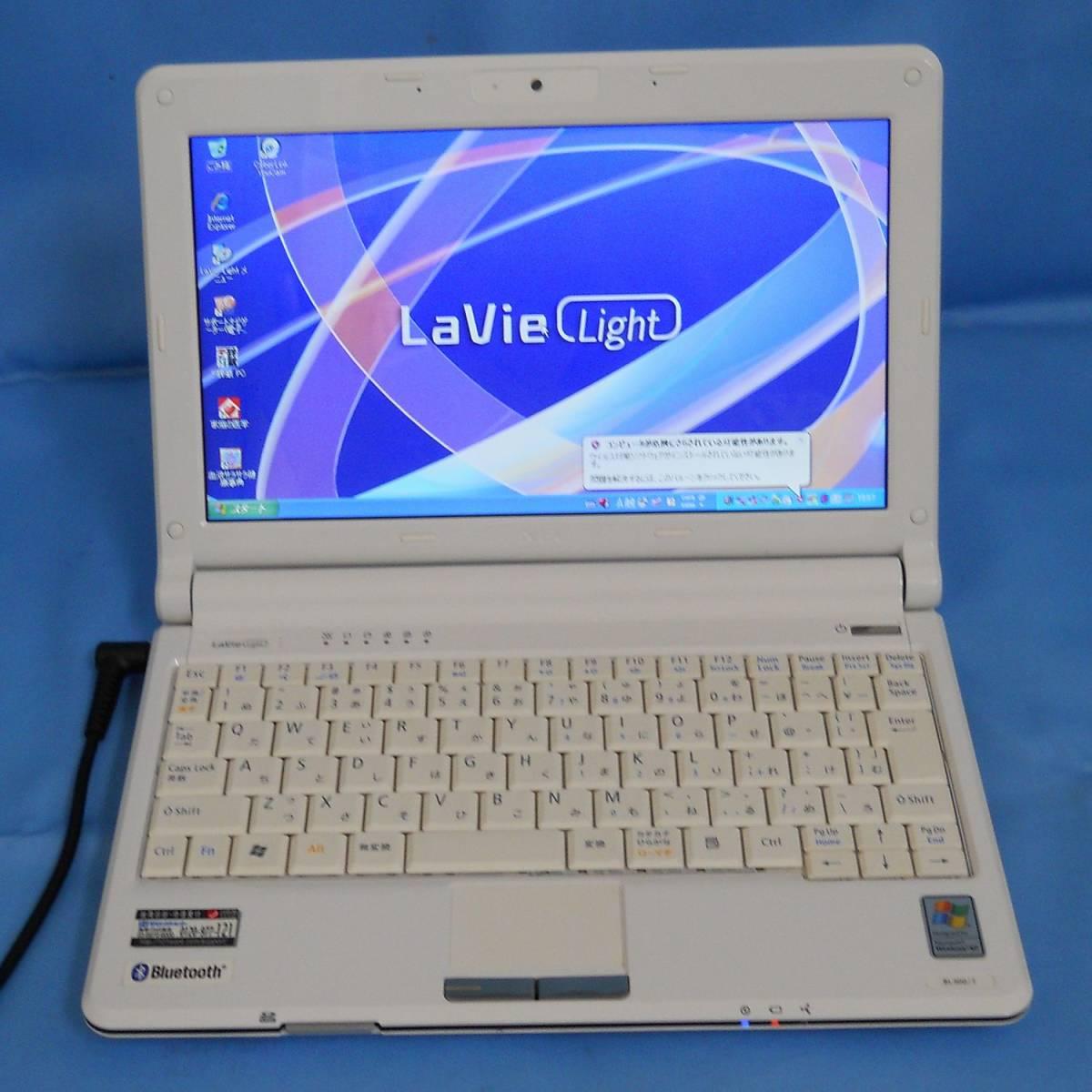 ★レア★動確★Windows XP Home Edition SP3 純正リカバリ済 IntelSSD換装★LaVie Light BL300/TA6W PC-BL300TA6W XP専用ソフトや研究用途