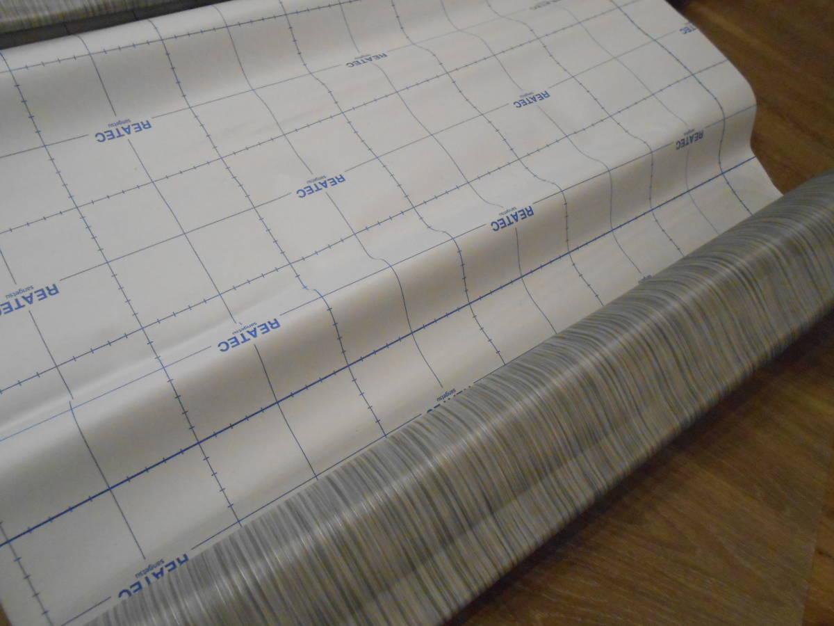 サンゲツ リアテック  塩ビシート TC-4446 端材60㎝巾×1.1m_画像3