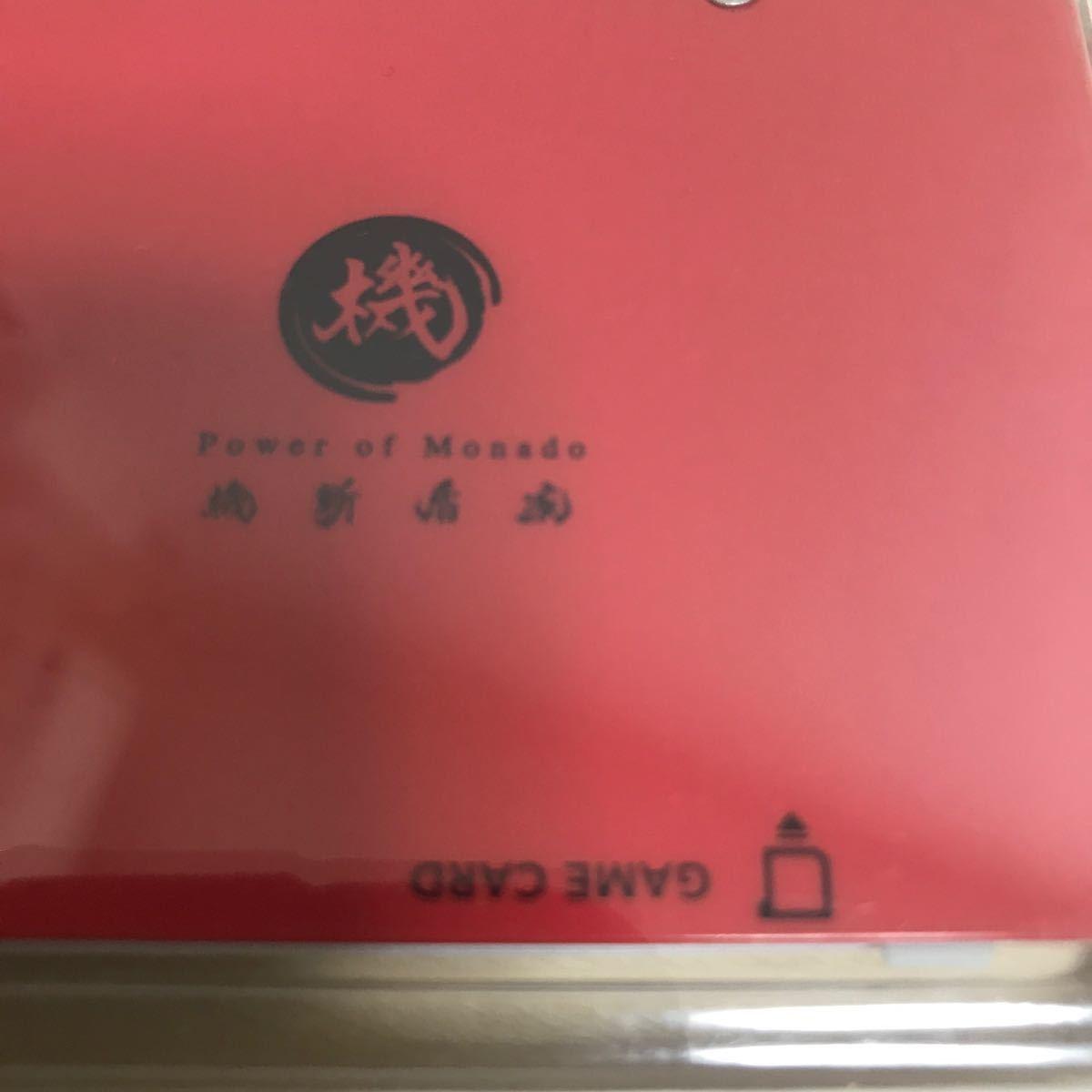 任天堂 きせかえプレート No.059 ゼノブレイド