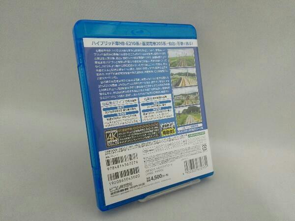 仙石東北ライン&仙石線 4K撮影 石巻~仙台 / あおば通~石巻 (Blu-ray Disc)_画像2