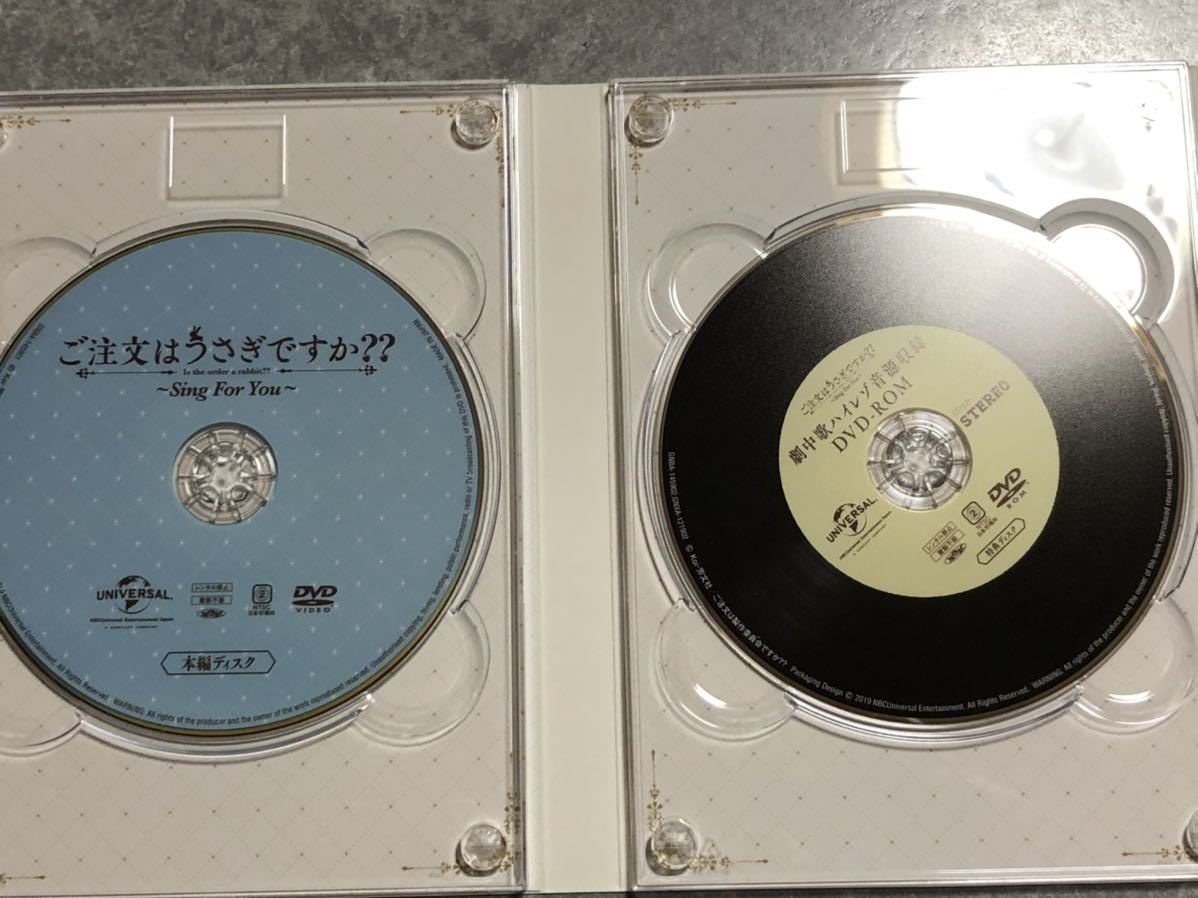 【DVD】 ご注文はうさぎですか?? ~Sing For You~ 初回限定生産版 ヴァイスシュヴァルツPRカードと申込券欠品_画像2