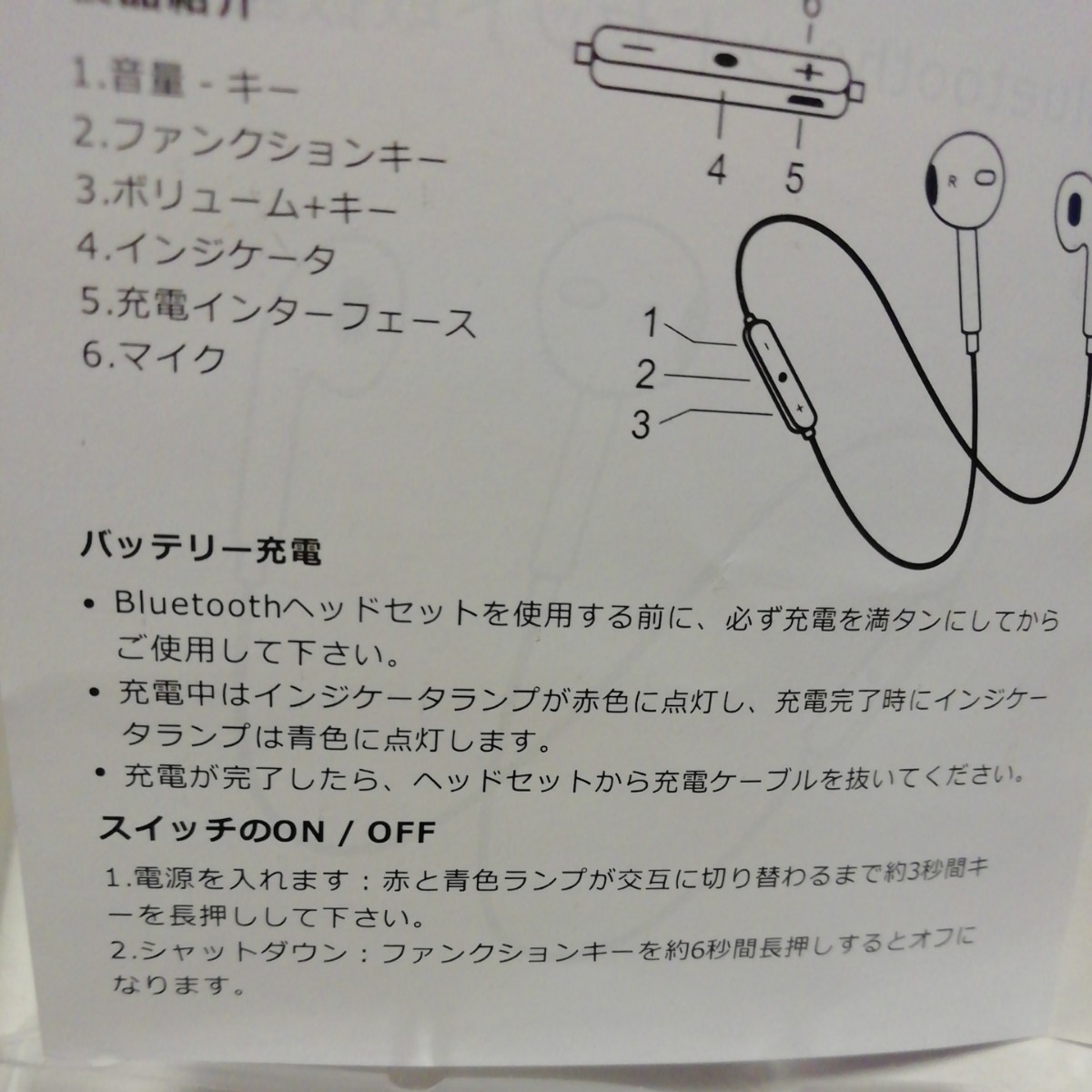 Bluetoothワイヤレスイヤホン・マイク