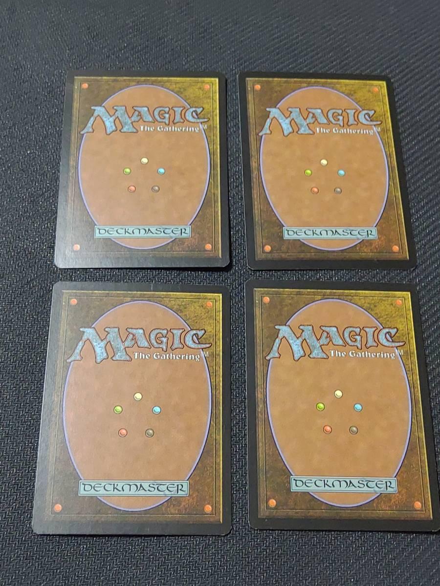 マジック:ザ・ギャザリング アヴァシンの帰還 英語 「魂の洞窟」4枚セット_画像2
