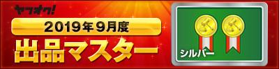 ★全国一律 送料2000円 チタン色 サイレンサー 全長315mm 51mm 51Φ 汎用 ZRX1200 CB1300SF XJR1300 ZEPHYR1100 スリップオン_画像5