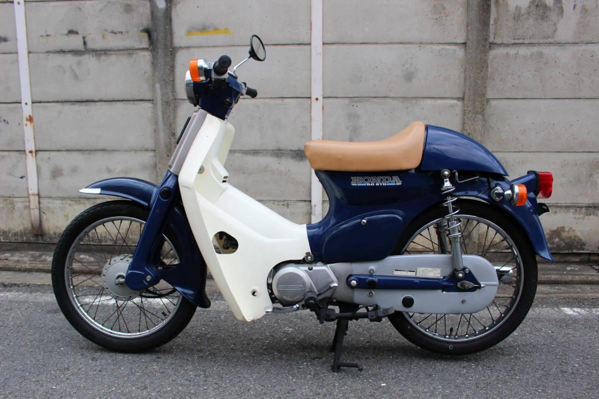 大阪~整備済み スーパーカブ改 88cc カブラ仕様!!エンジン好調 即決有り お引き取り、全国陸送、フェリー発送OK!!_画像2