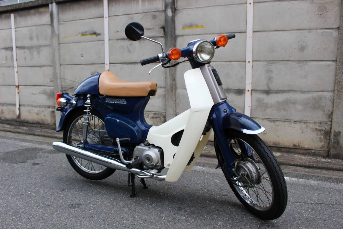 大阪~整備済み スーパーカブ改 88cc カブラ仕様!!エンジン好調 即決有り お引き取り、全国陸送、フェリー発送OK!!_画像6