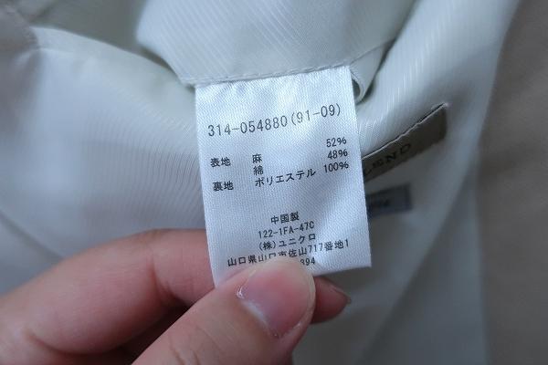 4-876/ユニクロ リネンブレンド レギュラーフィット 3Bテーラードジャケット UNIQLO_画像6
