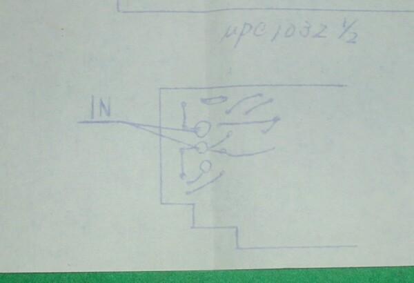 【ジャンク/実験研究用】5.8W+5.8W ステレオアンプ基板_画像6