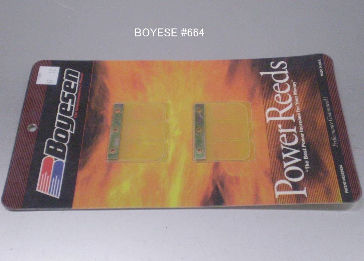 Boyesen 6124 Power Reed