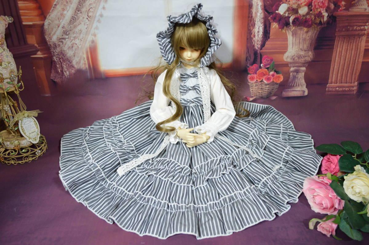 SD・SD13・SDGr・SD16 お洋服 ワンピース ドレス ストライプ _画像4