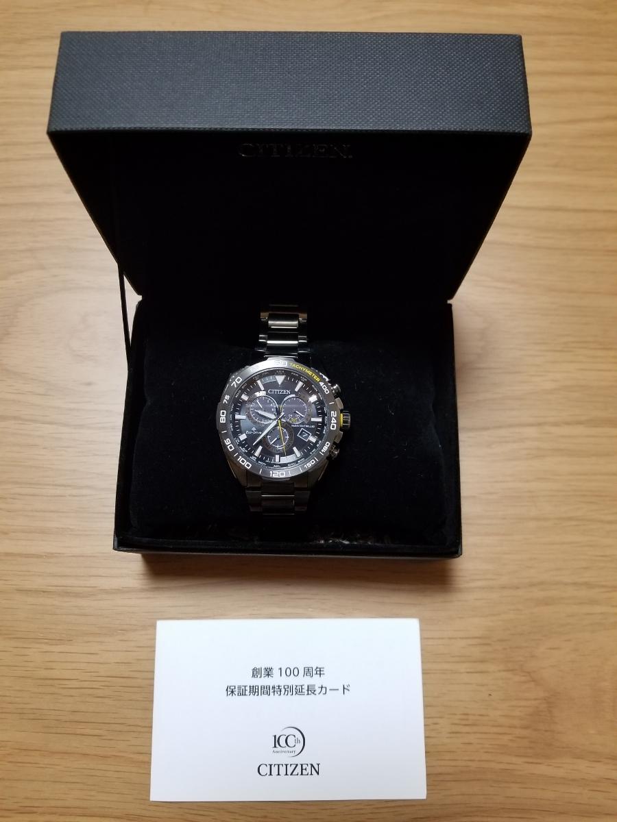 シチズン・プロマスター腕時計 CB5037-84E 新型モデルエコドライブ電波メンズDLC仕様/保証残(2020年末まで)/中古美品_画像3