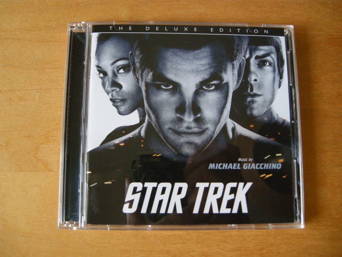 マイケル・ジアッキーノ (MICHAEL GIACCHINO) 「スター・トレック」(STAR TREK) サウンドトラック VARESE SARABANDE2枚組・デラックス盤