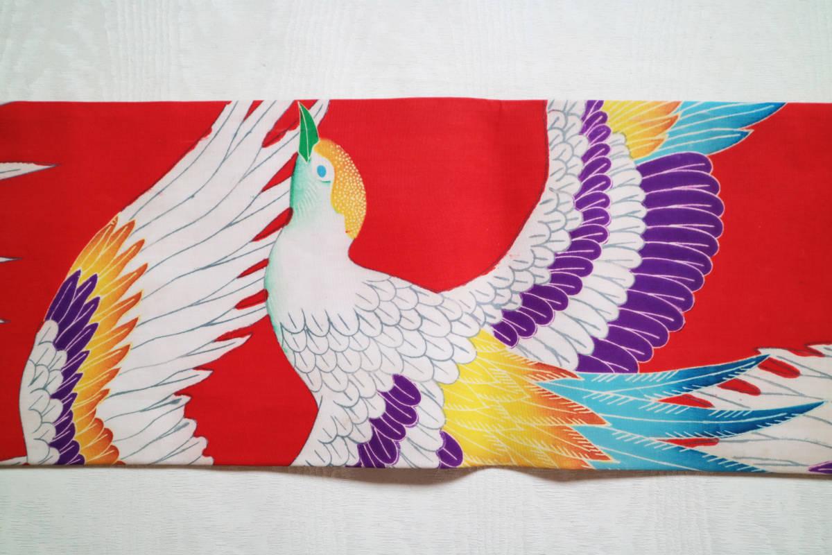 ★☆★アンティーク大正ロマン 自由にはばたくカラフルな羽の鳥 仕立て直し名古屋帯★☆★_画像10