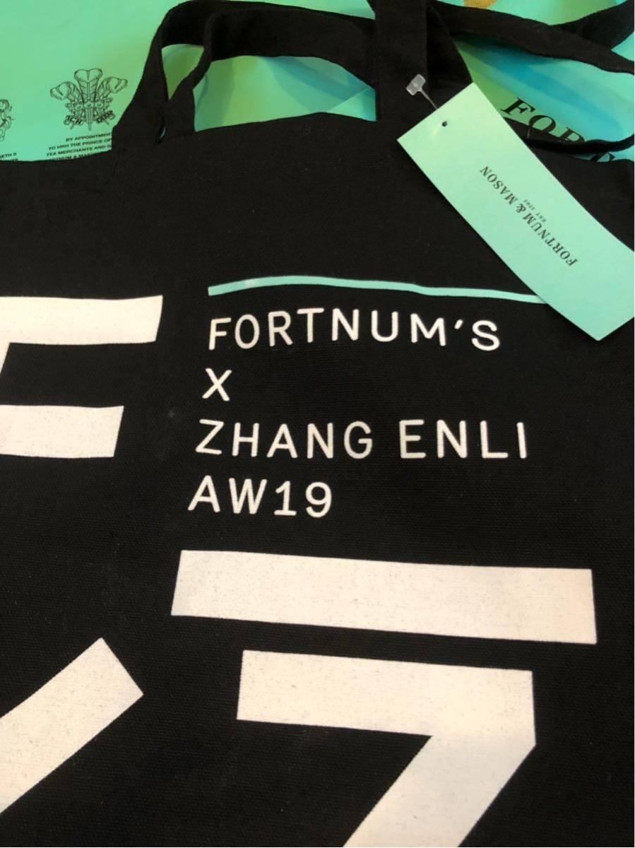 レア【ロンドン本店・2019年秋。期間限定展示のお土産品】フォートナム&メイソン  Fortnum's X Zhang Enli コットントートバッグ_画像3