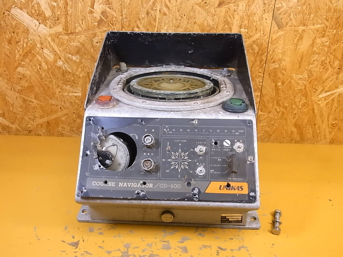 「L/933 ユニカス UNIKAS オートパイロットシステム コンパス CD-400 動作不明 ジャンク (船 ボート コンパス)」の画像