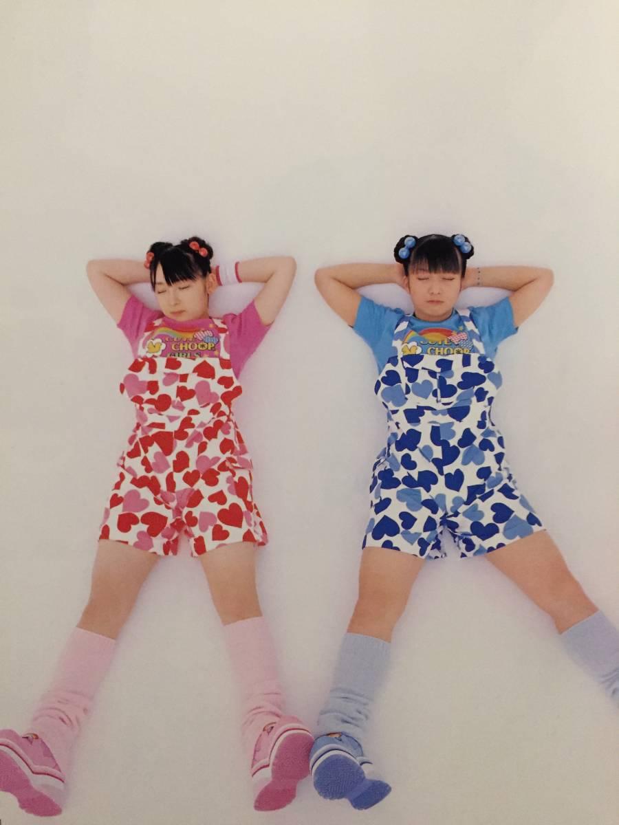 古本 帯なし 写真集 辻加護 辻希美 加護亜依 撮影:Shigeru Toyama モーニング娘。 制服 送料¥188~_画像3