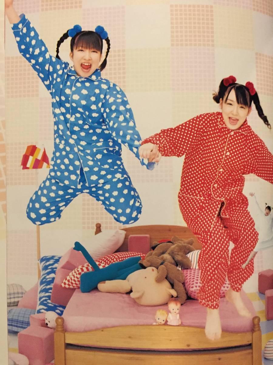 古本 帯なし 写真集 辻加護 辻希美 加護亜依 撮影:Shigeru Toyama モーニング娘。 制服 送料¥188~_画像7