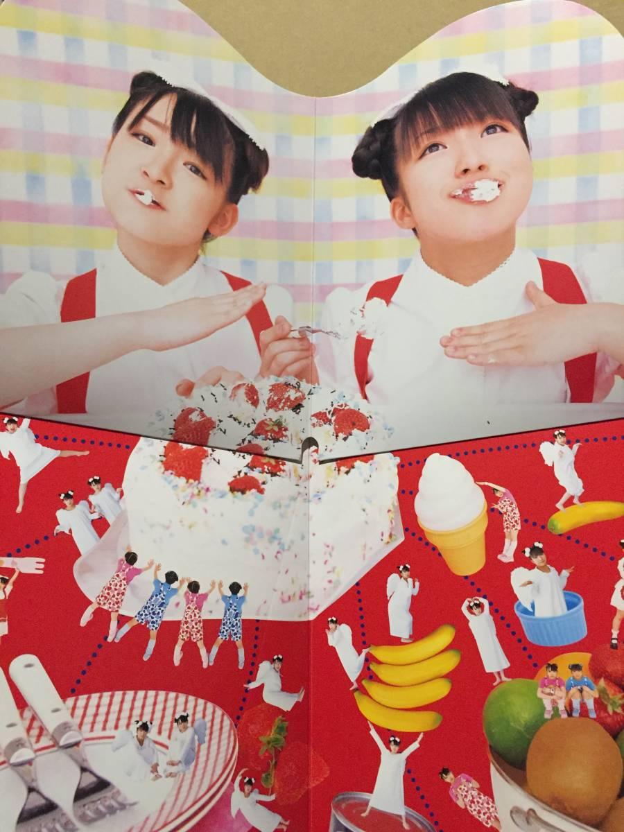 古本 帯なし 写真集 辻加護 辻希美 加護亜依 撮影:Shigeru Toyama モーニング娘。 制服 送料¥188~_飛び出す写真