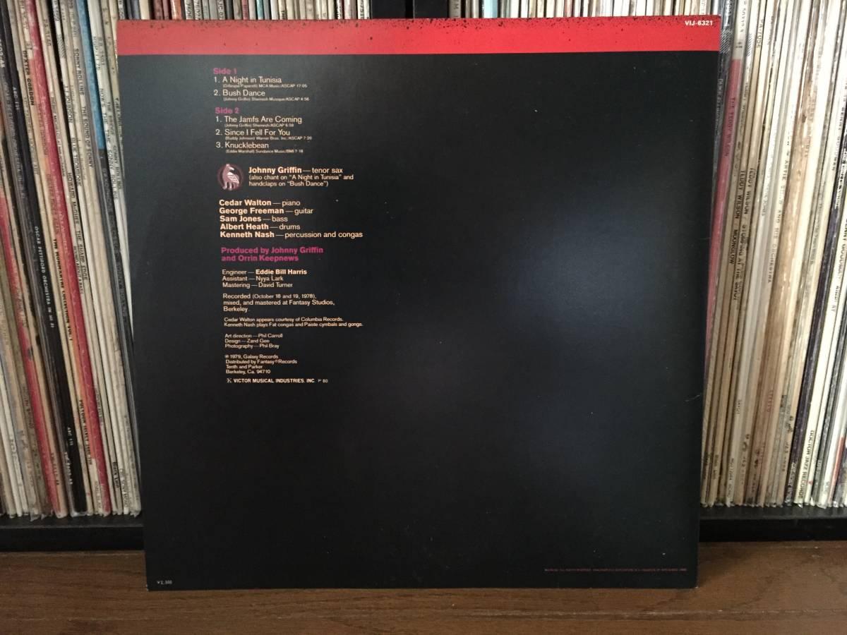 Johnny Griffin / Bush Dance / Cedar Walton Sam Jones Albert Heath etc.. / 1979 Galaxy Records ビクター国内盤LP!美盤! 即決_画像9