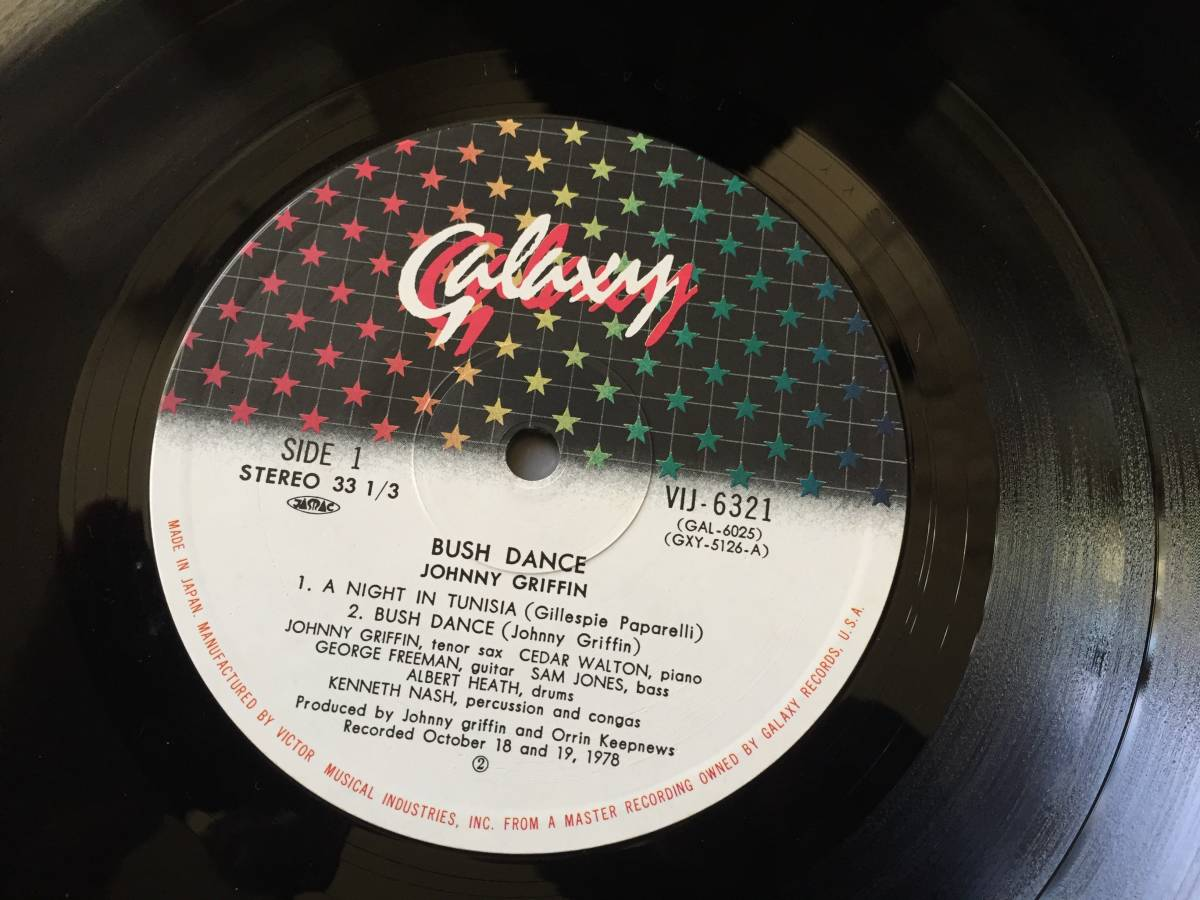 Johnny Griffin / Bush Dance / Cedar Walton Sam Jones Albert Heath etc.. / 1979 Galaxy Records ビクター国内盤LP!美盤! 即決_画像3