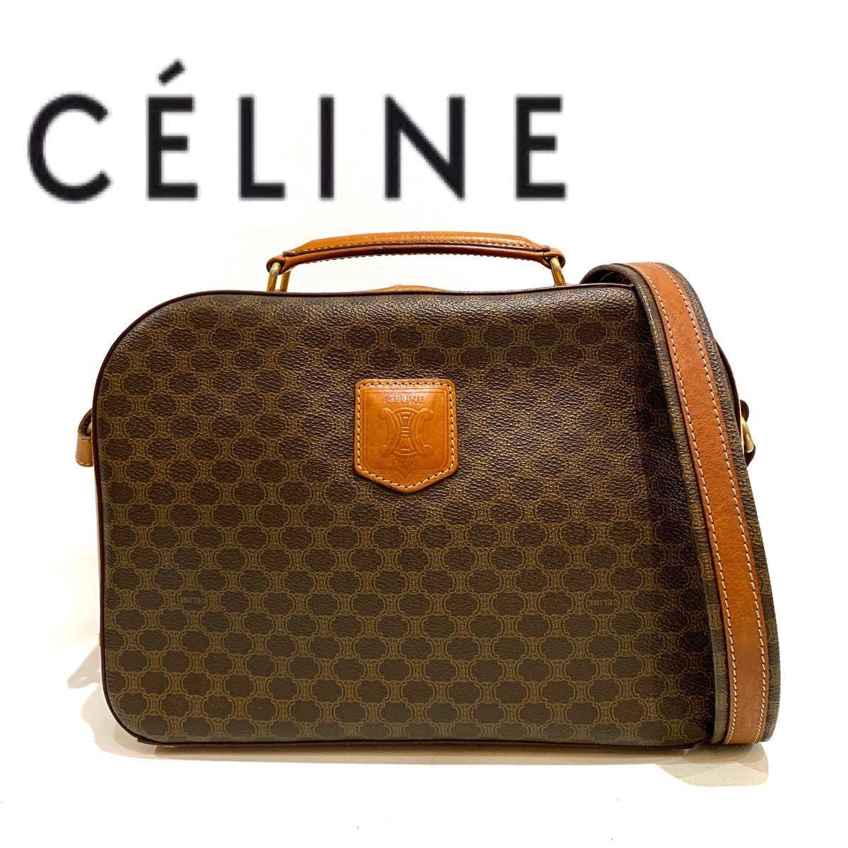 CELINE セリーヌ マカダム 2way ビジネス ショルダーバッグ レザー オールド ヴィンテージ ハンドバッグ
