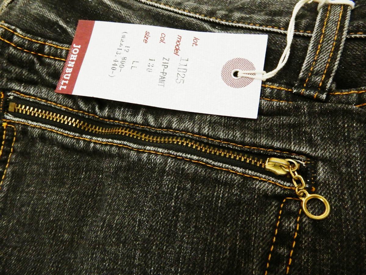 ジョンブル ストレート デニムパンツ 11D25 黒 ユーズド ウォッシュ バックポケットZIP-PANT 新品 半額 50%オフ 即決 (LLサイズw86cm)