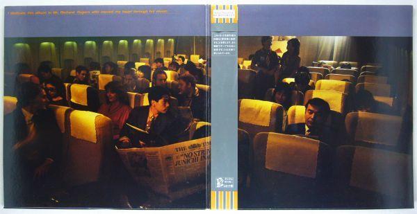 ■稲垣潤一|NO STRINGS <LP 1985年 帯付き・日本盤>5thアルバム 初回特典ステッカー付き_画像3